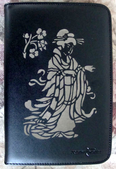 Artisan MaxGuard Plus Kindle 2 Cover, Black, Woman in Kimono